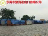 旧数控转塔冲床从台湾运到东莞货运报关公司