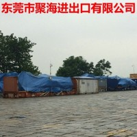 货运报关台湾货运旧数控转塔冲床
