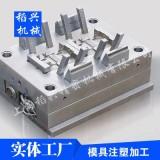 上海松江111分析天平模具注塑加工厂