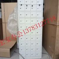 温州宏宝钢制多门手机充电柜厂家直销