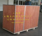 厂家直销供应各类木材上海模具包装木箱