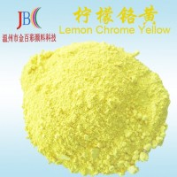 103中铬黄、501柠檬黄,耐高温包膜中铬黄颜料