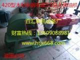 广东省420型食用菌木材粉碎机 小型木头粉碎机
