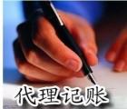 肥西县桃花镇专业注册公司办理纳税申报还整理乱帐找张千千