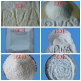 【厂家直销】进口台湾长春原料生产水溶性聚乙烯醇PVA0588