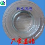 纺织上浆、纺纱专用聚乙烯醇粉末PVA100-27(1799)