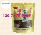 淄博铝塑包装袋|厂家(图)|食品铝塑包装袋