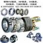 SKF 6305-2Z轴承提供,SKF 6004-2Z轴承
