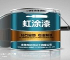 云浮丙烯酸面漆生产厂家_专业的环氧富锌底漆生产厂家在东莞