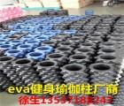 南京EVA儿童爬行地垫