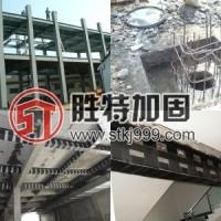 广东胜特建筑加固供应房屋光伏结构板面加固