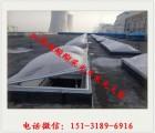 电解铝铸造车间屋顶采光罩