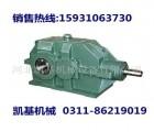 DBY400-10-IS减速机橡胶挤压机械ZL60-14