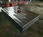河北高中档三维柔性焊接平台公司推荐【鼎旭量具】您值得拥有