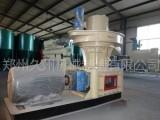 木材加工设备 生物质颗粒机燃料生产线 久州机械