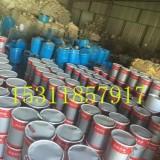 厂家直销  界面剂、墙固、封闭剂、粘结剂、墙面处理剂