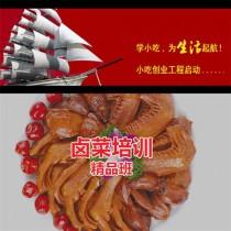 陕西冉冉家餐饮培训中心(在线咨询)|小吃培训|小吃培训学校