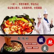 陕西冉冉家餐饮培训中心(在线咨询),小吃培训,小吃培训学校