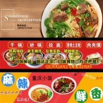 陕西冉冉家餐饮培训中心(图),特色小吃培训,小吃培训