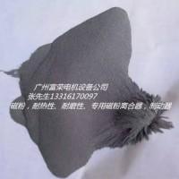 磁粉磁粉离合器磁粉制动器