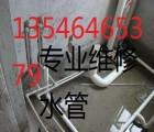 太原专修明管暗管漏水卫生间水管漏水安装水龙头三角阀