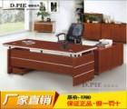 重庆木质中式办公桌 时尚大班台办公家具 大班桌经理主管桌批