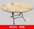 重庆圆餐桌 实木饭桌 餐厅家具6人餐桌 圆桌橡胶木 快餐桌