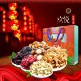 春节大礼包,春节送礼送干果礼盒,春节礼品网