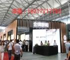 参加2018上海整体橱柜展览会【官方发布】