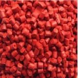 色母粒生产厂家/功能性色母粒/PP色母粒/增透色母料0022