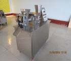 热销新型饺子机数控全自动饺子机自动成型饺子机仿手工饺子机