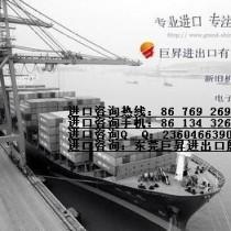 马达黄埔港进口报关公司