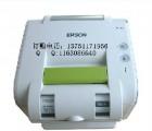 Pro100宽幅标签打印机