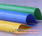 多颜色可选的阻燃篷布 PVC篷布夹网布 阻燃涂层布