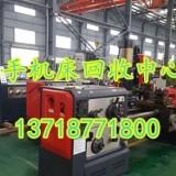 南京折弯机回收 南京数控折弯机回收