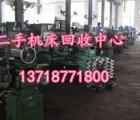 北京数控机床回收 北京机床回收 北京回收二手数控机床