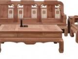 雍王府红木 红木批发 缅甸花梨木 组合沙发龙腾沙发客厅