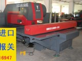上海市日本二手涂装生产线设备进口报关代理公司/涂装设备进口报关流程