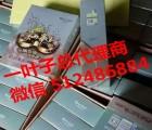 济宁市一叶子白玫瑰补水七件套盒