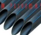 PE管件   江苏江特科技优质PE管件供应商