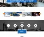 深圳网站建设:通过企业邮箱寻找目标客户