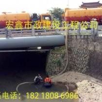 广州市政下水道疏通,中山雨水管道清淤,承接广东省及周边疏通