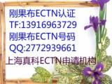 深圳密码封薪资单