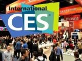 2018年美国拉斯维加斯国际消费电子展览会(CES)