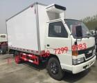 洛川县猪肉运输冷藏车多少钱洛川县猪肉运输冷藏车多少钱