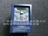 上海市核心代理供应FUJI富士变频器-四通工控