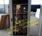 呼伦贝尔市智能自动除湿安全工具柜指定品牌金能电力