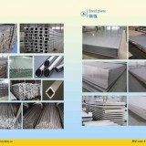 无锡亮鑫 专业供应310S不锈钢板可以提供配送加工