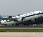 上海机场汽车配件到货有能解决3c问题的报关公司吗
