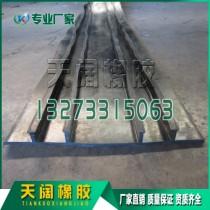 中山651背贴式橡胶止水带300*8使用方法